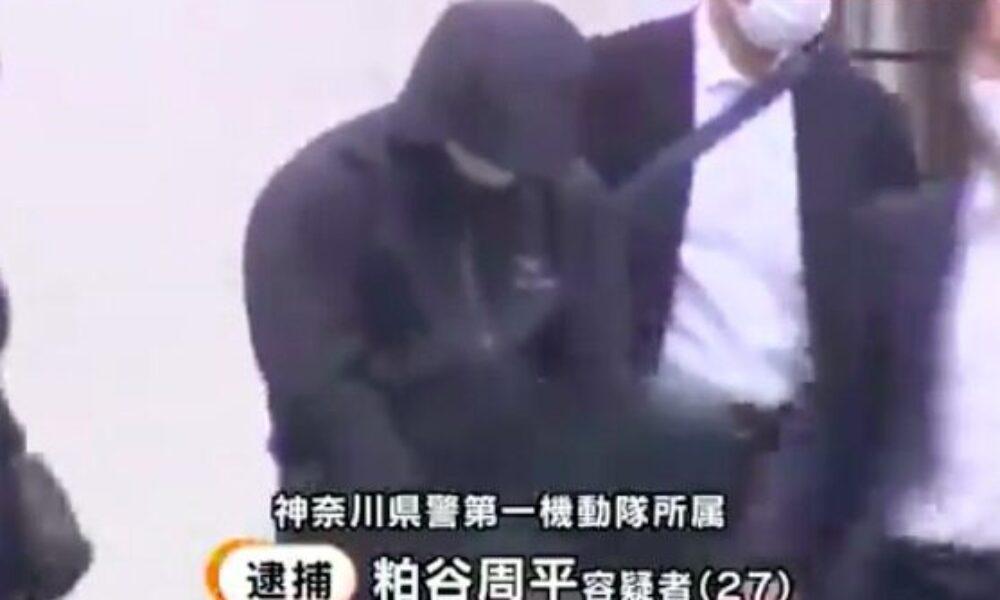 神奈川県の男性巡査で機動隊所属が駅構内で体液を掛け依願退職