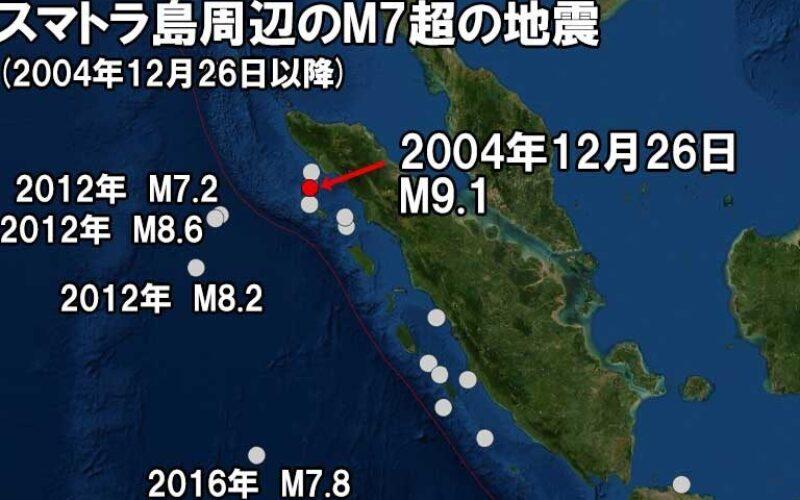 インドネシアのスラウェシ島でマグネチュード6.2の地震を観測