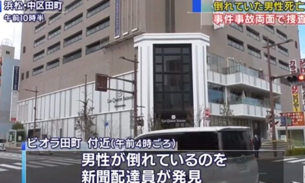 浜松市中区の路上で倒れていた男性が搬送先の病院で死亡