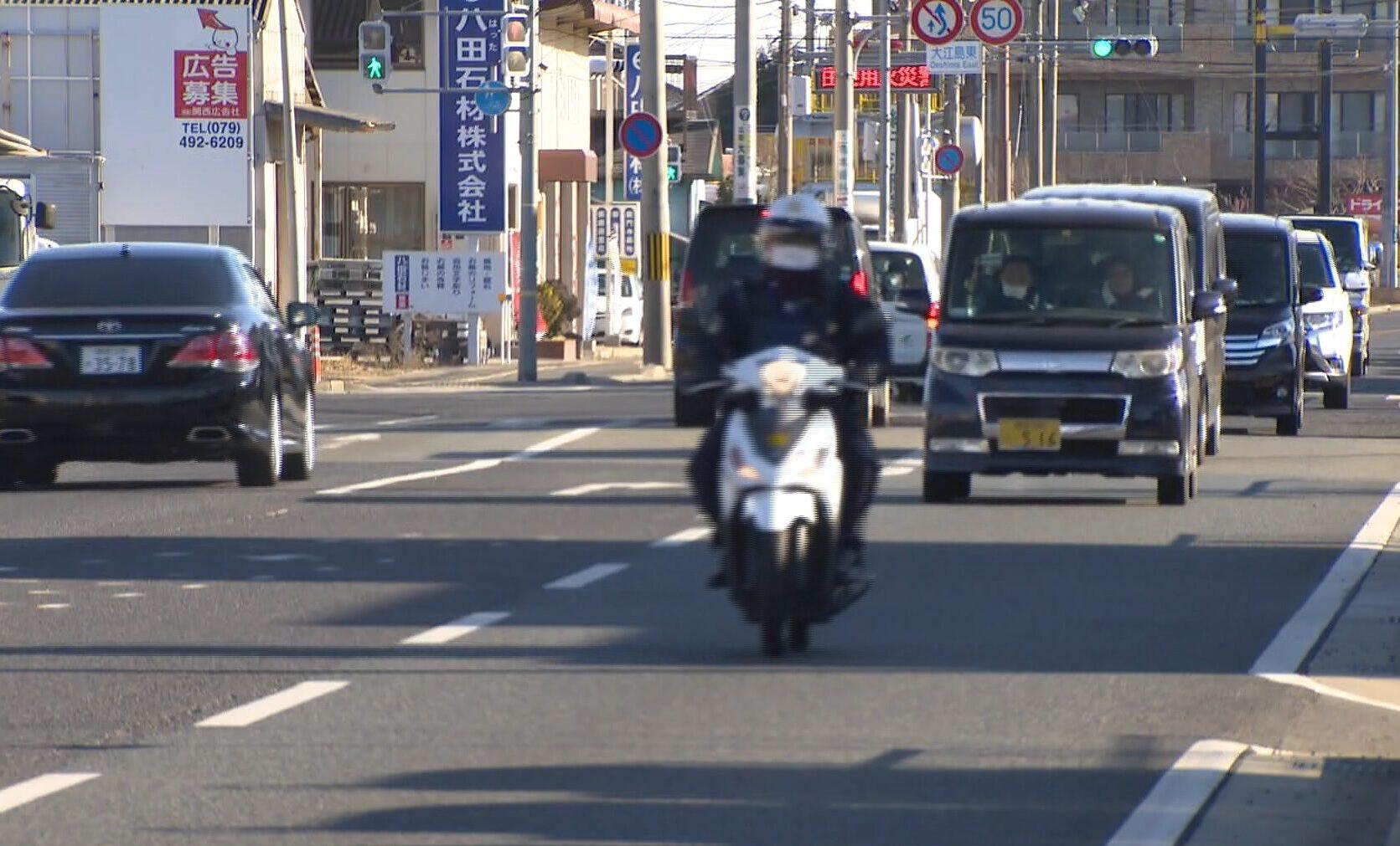 姫路市の国道250号線で警官が道路を渡る学生を車で跳ねた人身事故