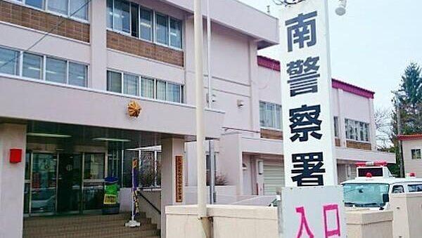 札幌市に住む大学生が交際相手の女の子とトラブルになり脅迫