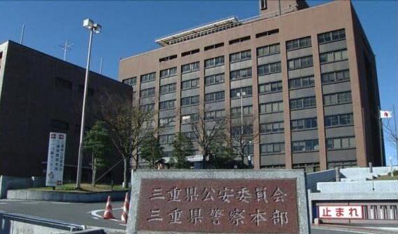 三重県で2人の男がカネ目当てに同僚の男性を脅して拉致し山に連れ出し暴行