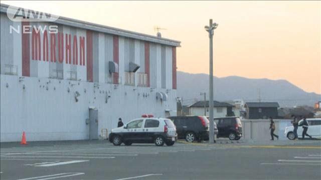 大分県中津市のパチンコ店で起きた強盗事件の容疑者は高校生
