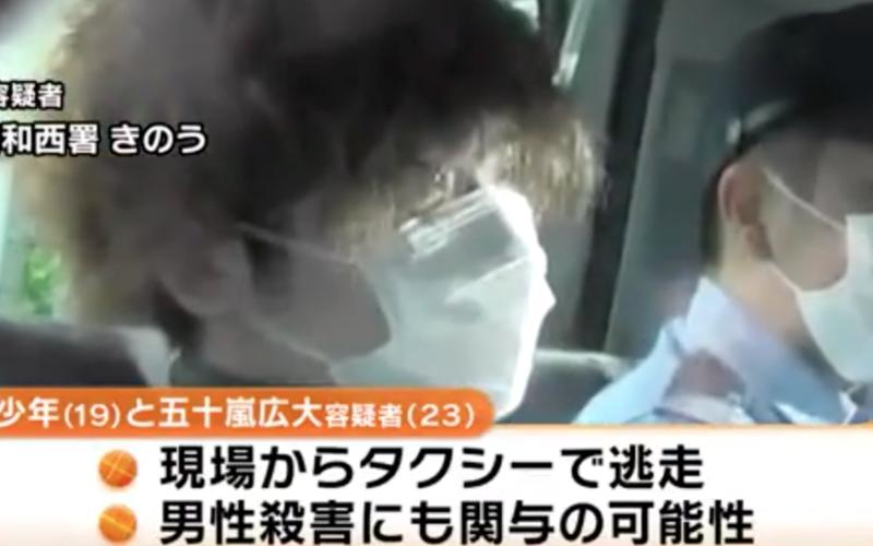 和光市で車から刺殺遺体が発見された事件に絡む特殊詐欺グループの摘発