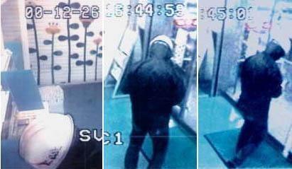 高齢女性が電気コードで殺害され現金を奪われた強盗殺人