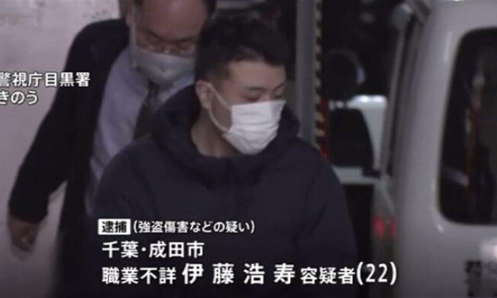 東京都目黒区にあるタワーマンションに宅配業者を装った強盗事件