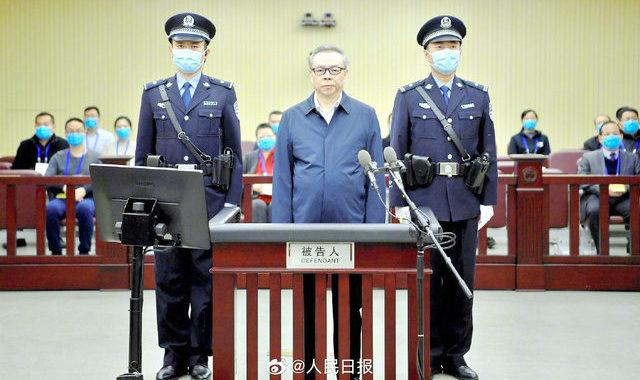 中国で国有資産管理の元会長が過去最高額の収賄で死刑判決