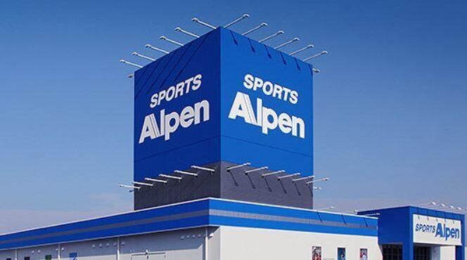 スポーツ用品店のアルペン社長が強制わいせつ致傷で逮捕