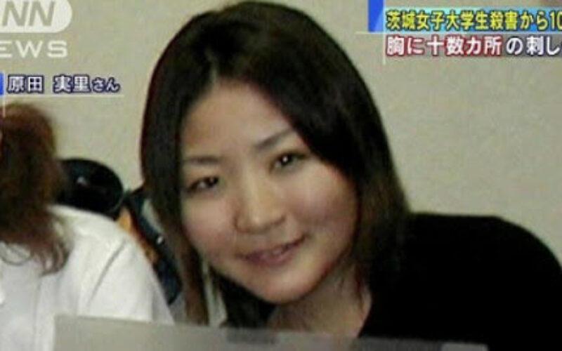 茨城県阿見町の路上で女子大生を拉致し性的な暴行を加えて殺害