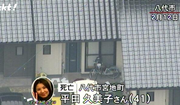 熊本県八代市にあるアパート駐車場で女性を刺殺した男が自殺