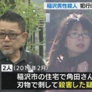 愛知県稲沢市の住宅で妻と交際相手が共謀して夫を殺害し放火