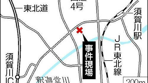 須賀川市の住宅に拳銃と日本刀を持って侵入していた男を発見し逮捕