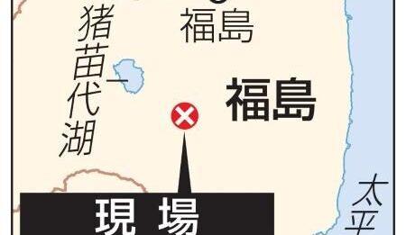 福島県須賀川市にある中古車販売店で店主が拳銃で撃たれ死亡