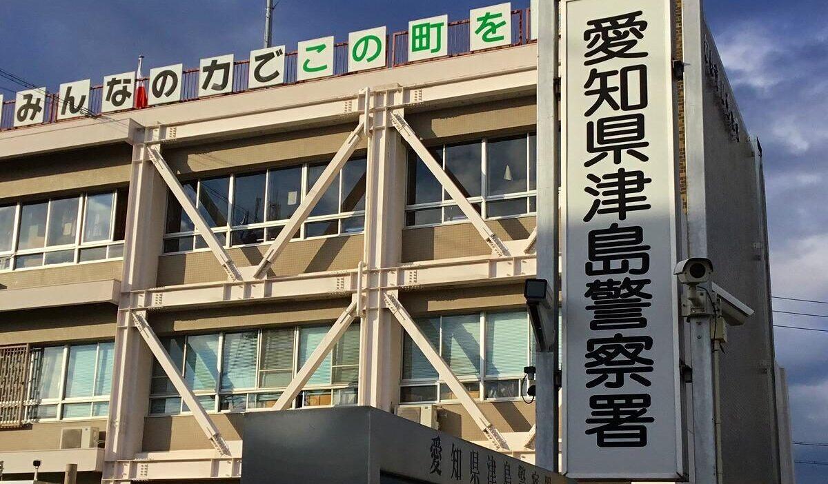 滋賀県町議が下半身を触る子を女性に見せ付けた容疑で逮捕