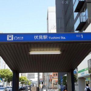 名古屋市営地下鉄の駅ホームで女性が列車に跳ねられ死亡