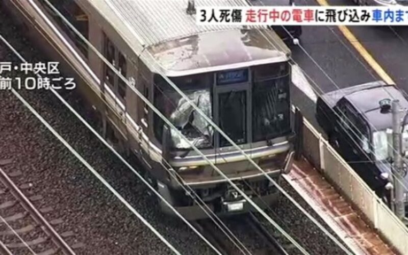 神戸市中央区のJR神戸線元町駅ホームから男性の飛び込み自殺