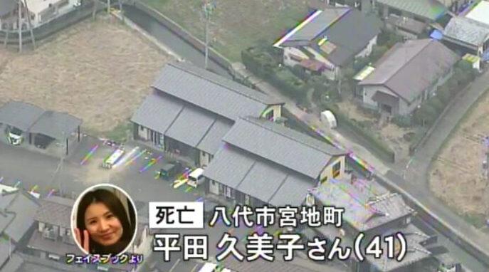 熊本県八代市で女性が刺殺された容疑者が自殺か
