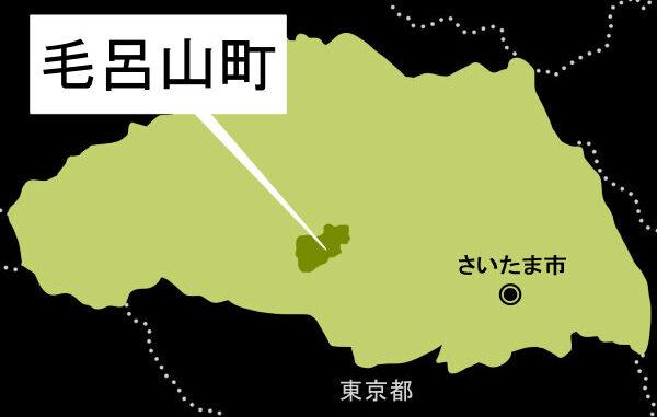 埼玉県毛呂山町権現堂の町道で練炭自殺