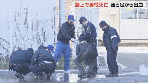 愛知県岩倉市の路上で血を流して死亡している男性の遺体