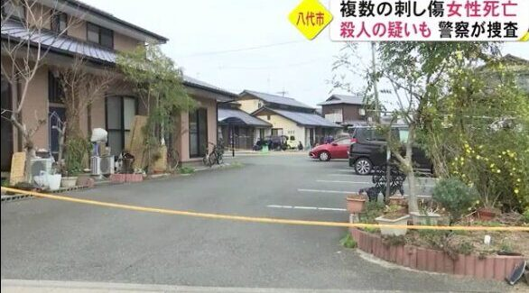 熊本県八代市のアパート駐車場で何者かに刺殺された女性遺体