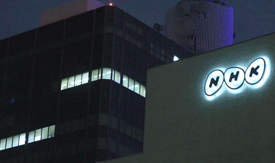 NHKの職員が車道を歩いていたのをタクシー運転手に注意され暴行