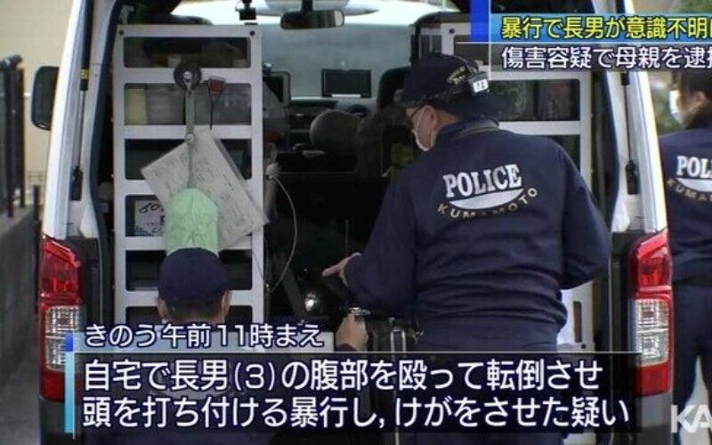 熊本県宇城市の自宅で母親が騒いだ長男を殴った弾みで倒れ込み死亡