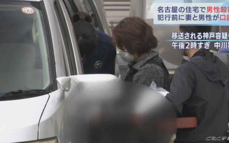 名古屋市中川区の住宅で妻と長男が父親をビニール袋で殺害