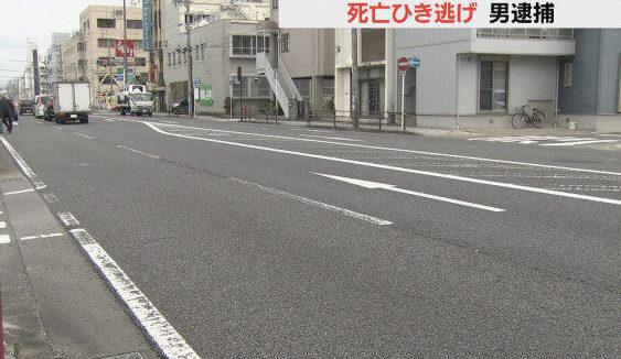 岐阜市都通りにある県道で女性を車体に引きずったままで逃げていたひき逃げ事件