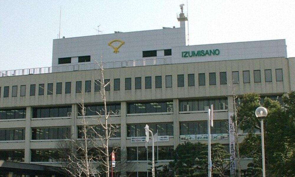 大阪府泉佐野市の職員が介護を受ける高齢者の給付金1.5億円を着服