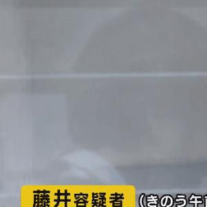 大阪府豊中市の路上で近所の女性を金槌で撲殺しようとした男に懲役15年