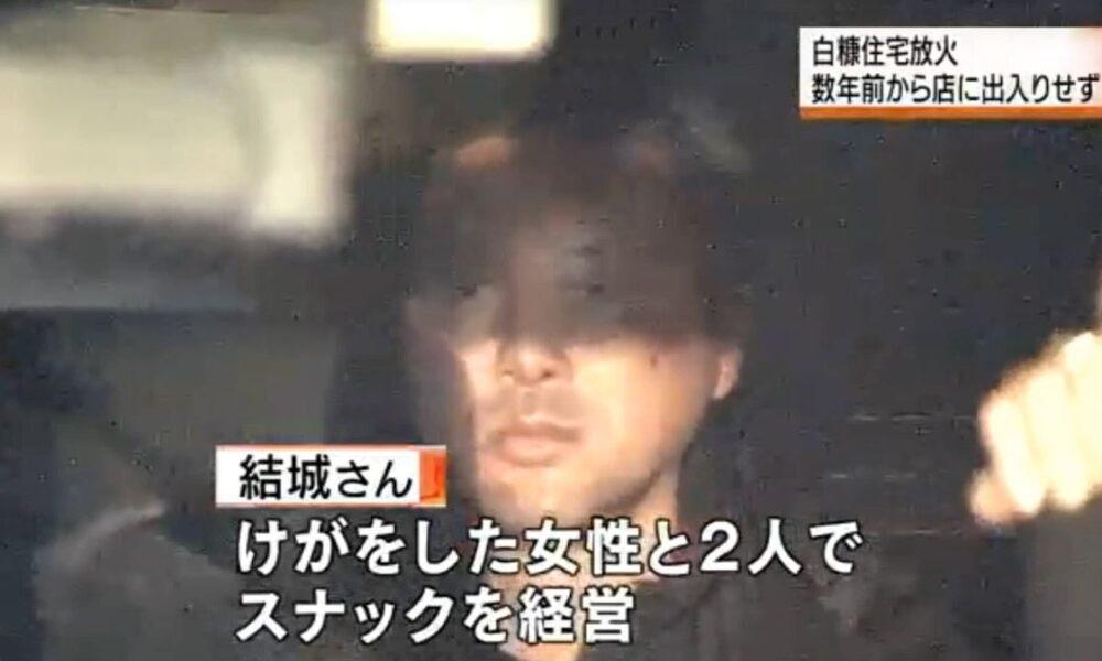 北海道白糠町にある住宅にガソリンを撒いて放火した殺人事件裁判2