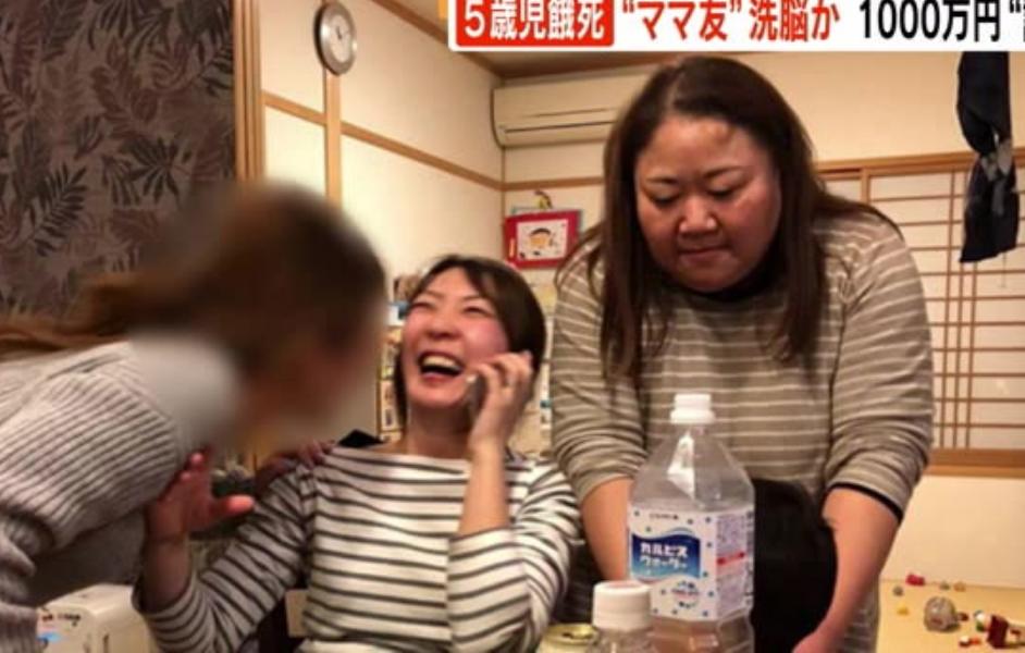 篠栗町のマンションで知人の女に脅され生活費を奪われて餓死した幼児