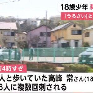 神奈川県鎌倉市の路上で大音量で音楽を流す車を注意した男性が喧嘩になり死亡