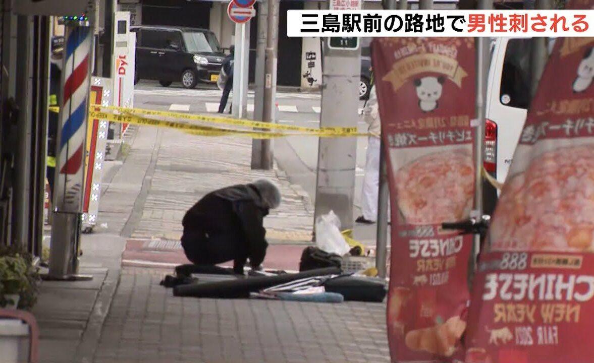 三島市に刃物で刺された男性が病院に搬送されその後死亡