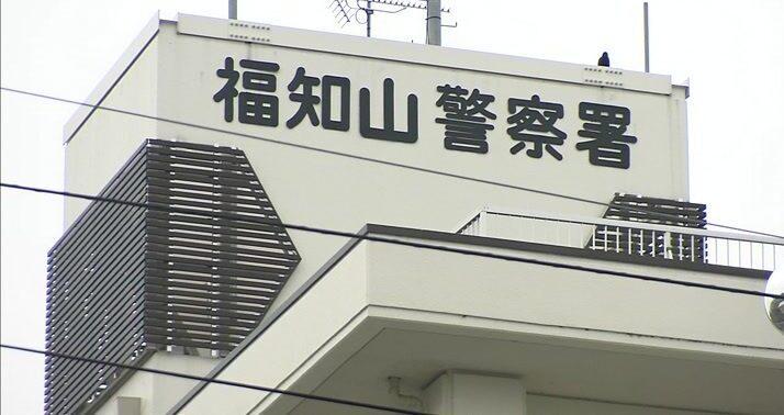 福知山市の国道で緊急走行中のパトカーが軽ワゴン車と接触しガードレールに激突