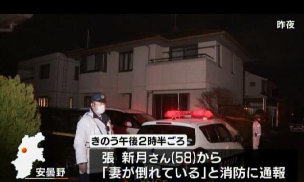 長野県安曇野市で女性が死亡している遺体と焼け焦げた部屋