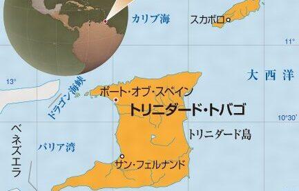 カリブ海の島国でカーニバルに参加した日本人女性殺害事件