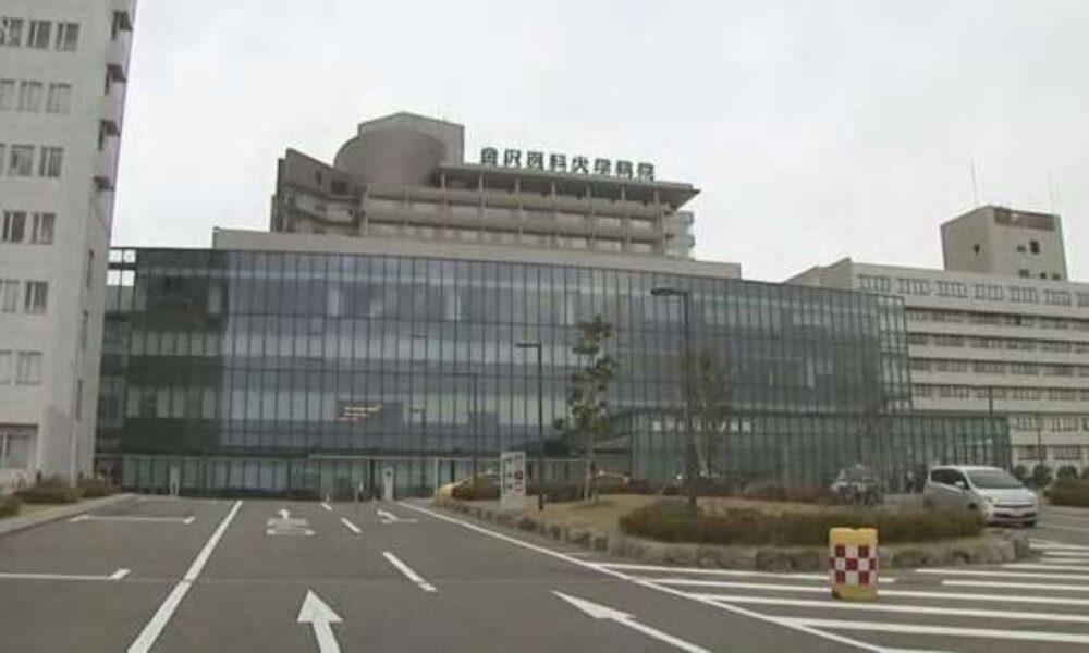 金沢医科大で肝臓がんの手術を受けた男性が医師に必要な措置を施されず死亡