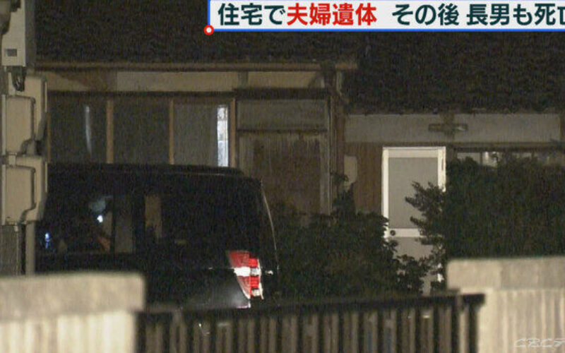 愛知県田原市の住宅で高齢夫婦の遺体と倉庫の中で長男の首吊遺体