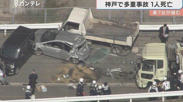 神戸市西区の西神中央線にある道路上でトラックを含む7台が絡む事故