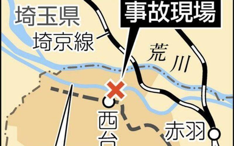 東京都板橋区の新河岸川で子供が流され死亡し助けようとした男性が不明