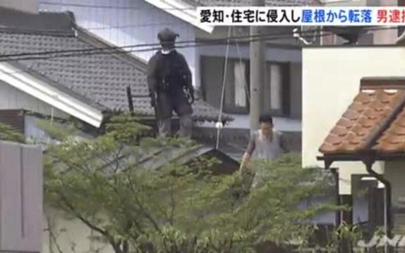 愛知県西尾市の住宅にガラスを割って侵入し屋上に逃げていた男を逮捕