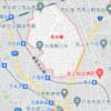 東京都大田区久が原の住宅で2人の兄妹を殺害しようとした母親を逮捕
