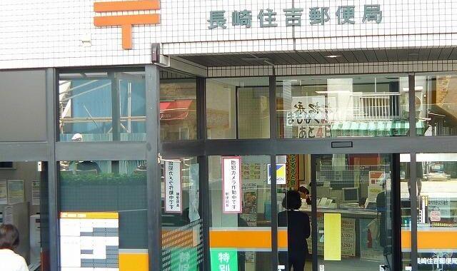 長崎市の元郵便局長が金利の話を顧客に持ちかけ10億円の詐取