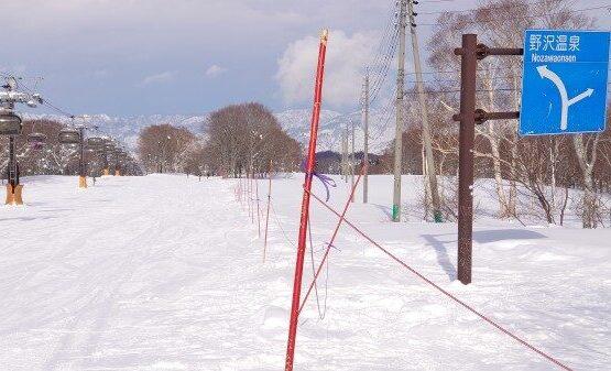 長野県栄村にある野沢温泉スキー場で消息不明の男性遺体
