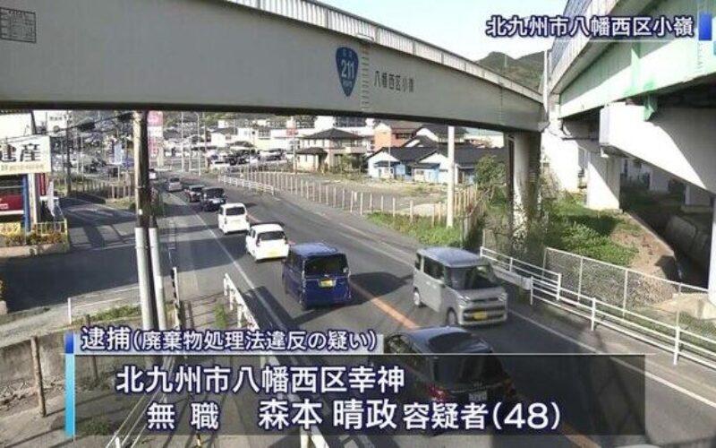 北九州市で放火殺人事件に関与した疑いのある男を別件で逮捕
