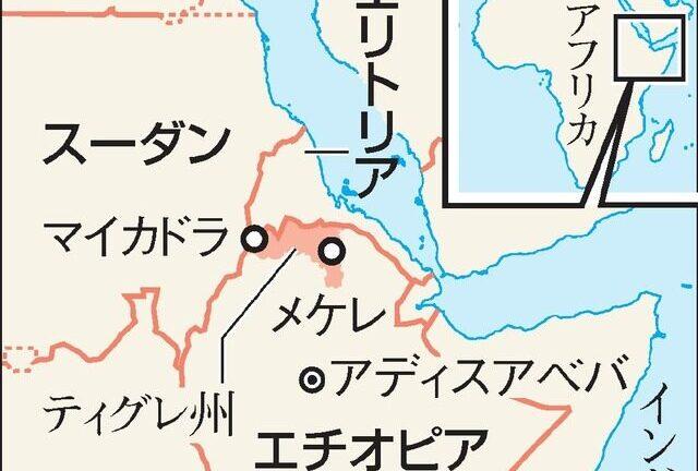 エチオピアで政府軍と地元政党との間で衝突