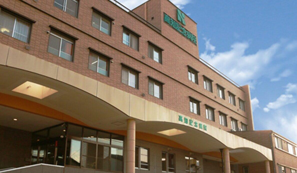 高知記念病院で女性看護師が認知症を患う男性患者の裸を撮影し同僚に送信