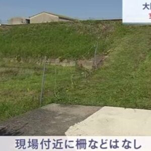 大阪府富田林にある近鉄長野線で小学1年生の女児が跳ねられ死亡