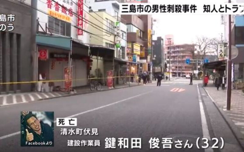 三島市駅周辺の繁華街で知人の男性と争い殺害した容疑者を逮捕